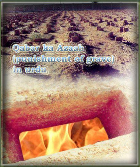 Azab Of Qabar